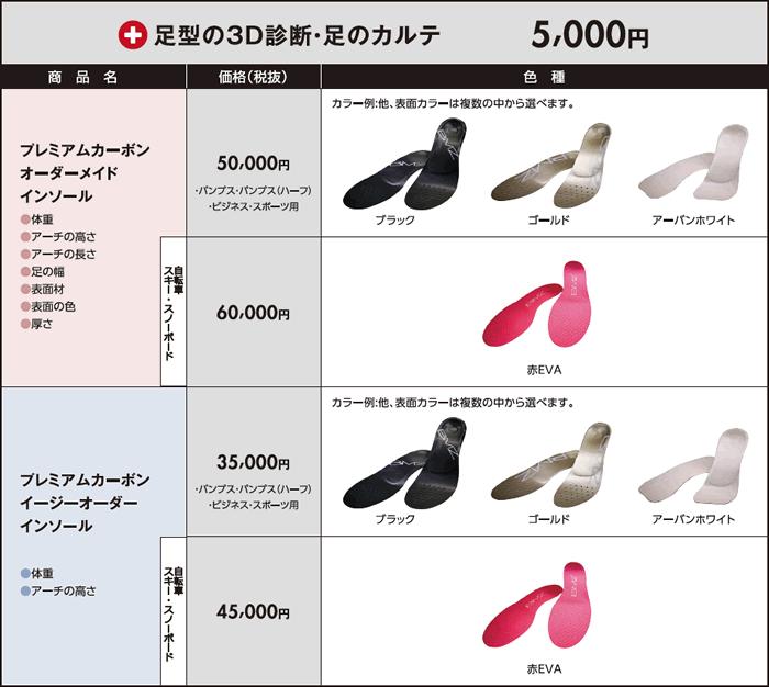 img_foot03